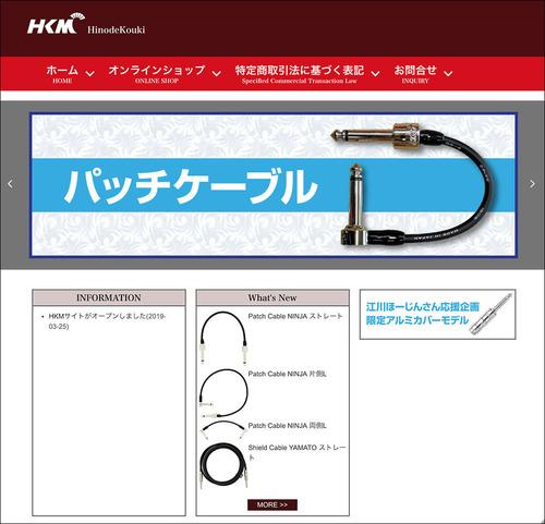 hkm-site.jpg